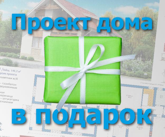 dom-iz-gazosilikata-01