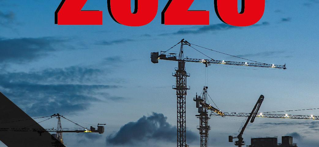 строительство 2020